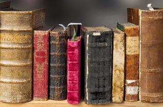 読書をすることで得られるメリットは計り知れないものがある, アンダーグラウンドより