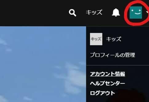動画配信サービス「Netflix」の特徴まとめ!使ってみて分かったメリット・デメリット, アンダーグラウンドより