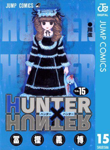 ハンター×ハンターの名言&名シーンを巻ごとにまとめてみた, アンダーグラウンドより