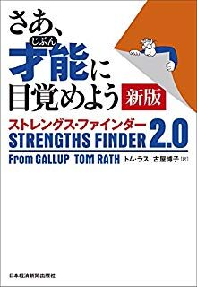 おすすめ書籍ランキング!ビジネス書から軽く読めるエッセイまで厳選30冊!, アンダーグラウンドより
