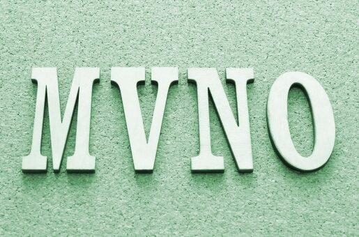 各MVNOの特徴やお得なキャンペーンを徹底解説!【格安SIM】, アンダーグラウンドより